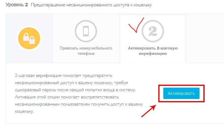 как купить биткоины за рубли пошаговая инструкция для чайников