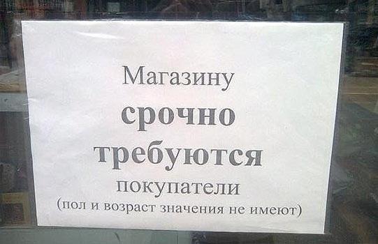 как открыть интернет магазин с нуля инструкция