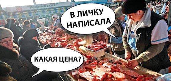kak-vesti-instagram-dlya-biznesa-2