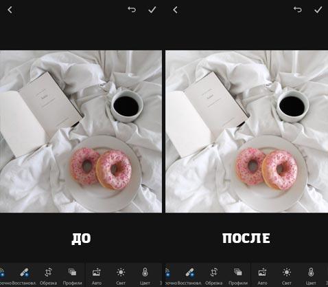 как обрабатывать фото для инстаграм