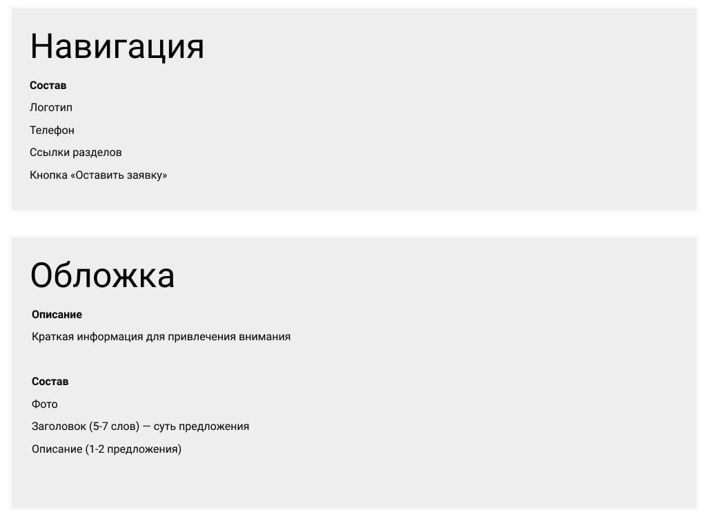 Этапы разработки дизайна сайта