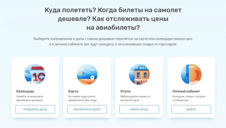 стили сайтов в веб дизайне material